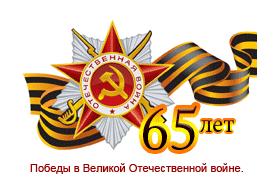 Поздравление Председателя ДОСААФ