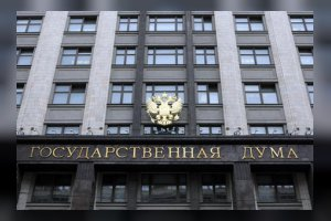 Госдума предлагает ездить по депутатским поправкам