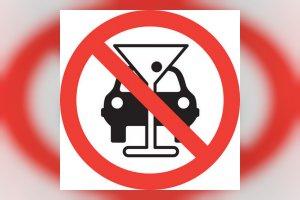 Вводятся новые правила освидетельствования на алкоголь