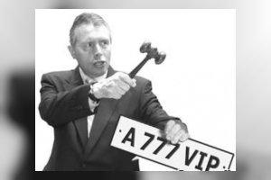 Решена судьба «красивых» автомобильных номеров