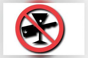 Тест на алкоголь: новая инструкция