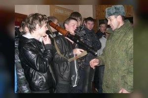 Знакомство со службой в Вооруженных Силах