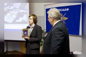 ОСОАВИАХИМ-ДОСААФ-РОСТО-ДОССАФ России 85 лет