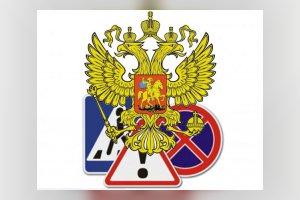 Изменения в ПДД по состоянию на пятницу, 13 апреля 2012 года