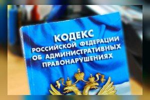 Изменения в КоАП РФ за нарушения ПДД с 1 июля 2012 года
