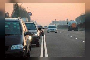 Общепринятая система знаков дорожного общения
