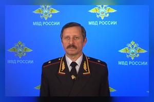 Изменения в КоАП РФ с 1 сентября 2013 года