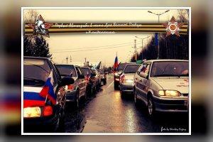 Автопробег в Кандалакше, посвященный Дню Победы!