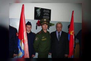 Открытие мемориальной доски Ивану Петровичу Симонову