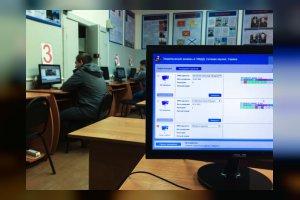Административный регламент по проведению экзаменов на право управления транспортными средствами и выдаче водительских удостоверений